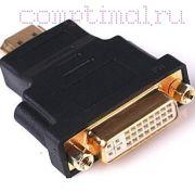 Адаптер DVI (24+5) - HDMI