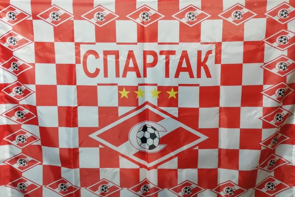 Флаг Спартак 90x145см