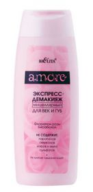 Белита Amore Экспресс–демакияж мицеллярный для век и губ 150 мл.