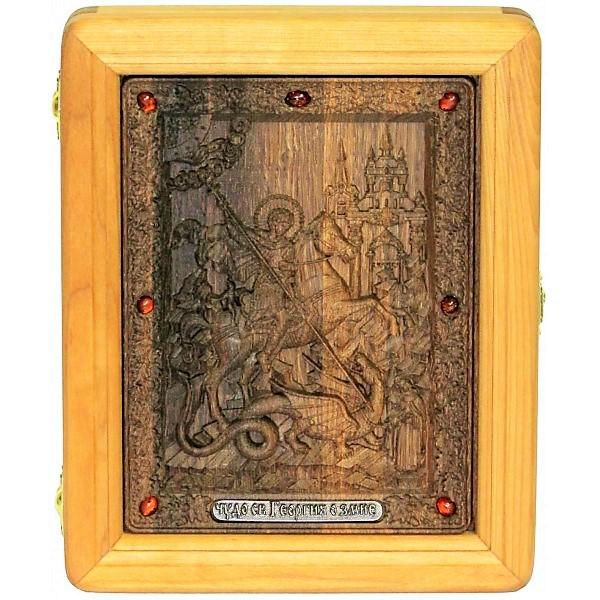 резная икона в подарок сыну Чудо святого Георгия о змие на натуральном мореном дубе, инкрустированная янтарем (18*23 см, Россия)