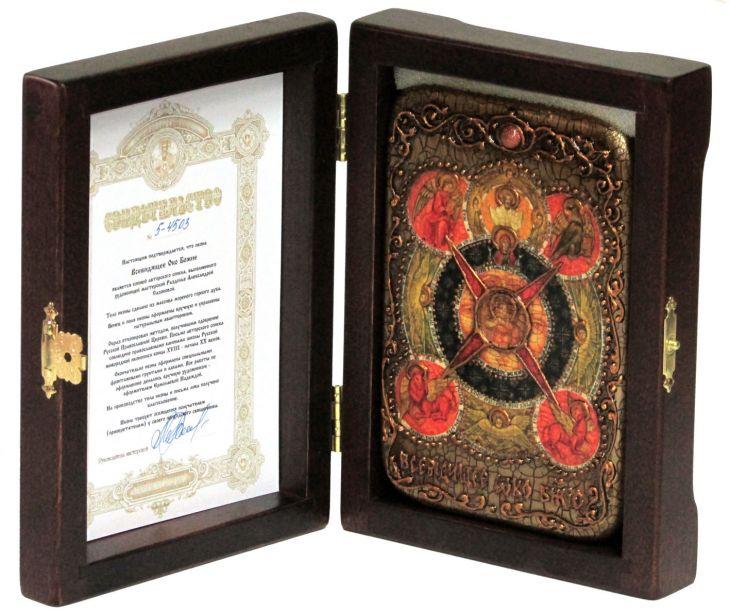 Настольная икона Всевидящее Око Божие (10*15 см, Россия), на мореном дубе, инкрустированная, в подарочной коробке
