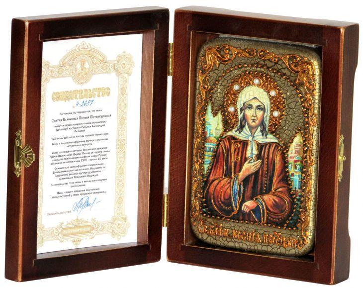 Инкрустированная настольная икона Святая Блаженная Ксения Петербургская (10*15 см, Россия) на натуральном мореном дубе, в подарочной коробке
