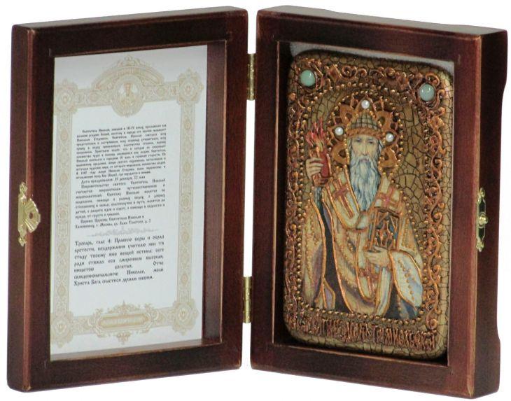 Инкрустированная настольная икона Святитель Спиридон Тримифунтский (Мирликийский), чудотворец (10*15 см, Россия) на натуральном мореном дубе, в подарочной коробке