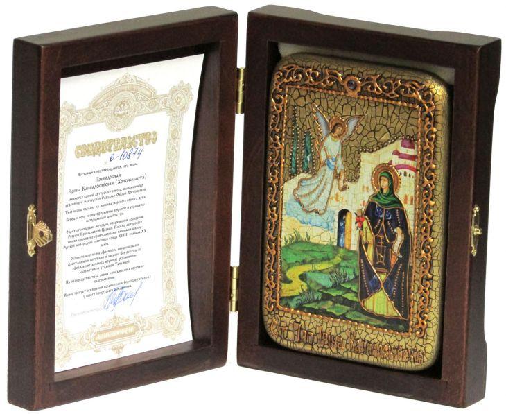 Инкрустированная икона Святая преподобная Ирина Каппадокийская (Хрисоволанта) (15*20 см, Россия) на натуральном мореном дубе в подарочной коробке