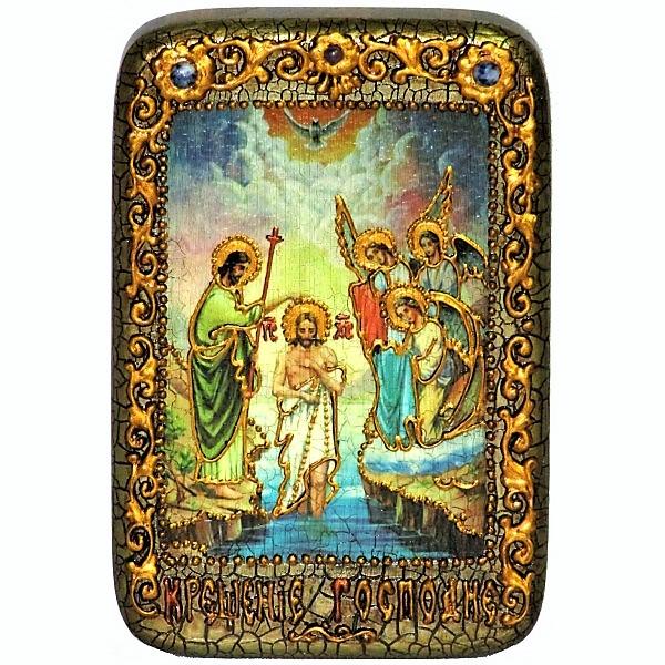 Инкрустированная настольная икона Крещение Господа Бога и Спаса нашего Иисуса Христа (10*15 см, Россия) на натуральном мореном дубе, в подарочной коробке