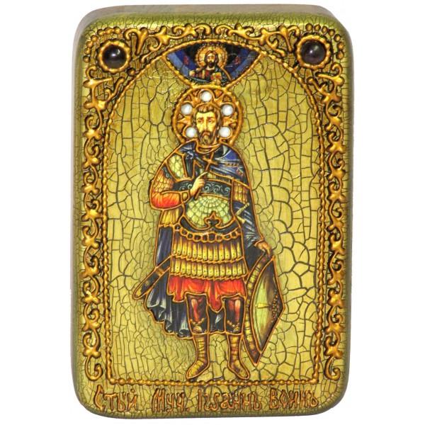 Инкрустированная настольная икона Святой мученик Иоанн Воин (10*15 см, Россия) на натуральном мореном дубе, в подарочной коробке