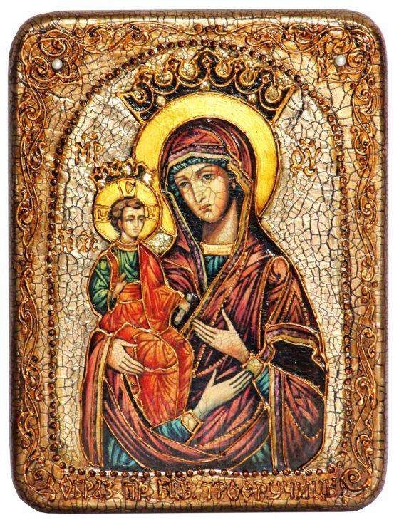 Инкрустированная подарочная икона Образ Божией Матери Троеручица (15*20 см, Россия) на натуральном мореном дубе в подарочной коробке