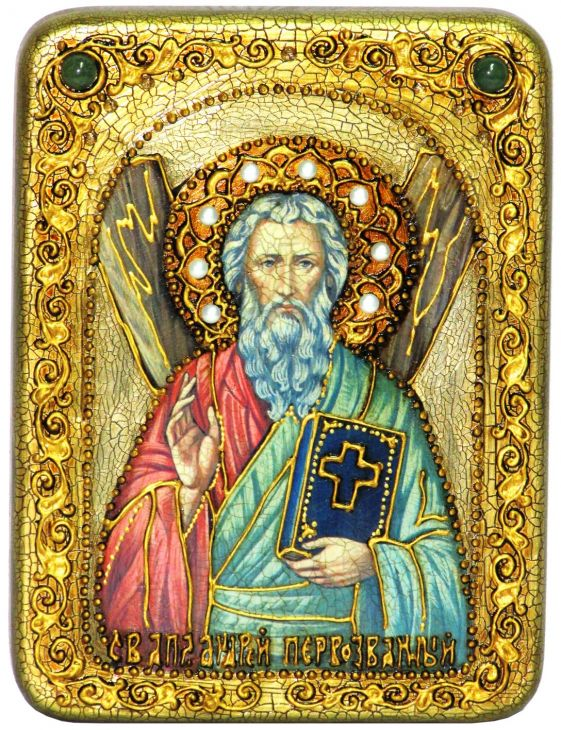 Инкрустированная подарочная икона Святой апостол Андрей Первозванный (15*20 см, Россия) на натуральном мореном дубе в подарочной коробке