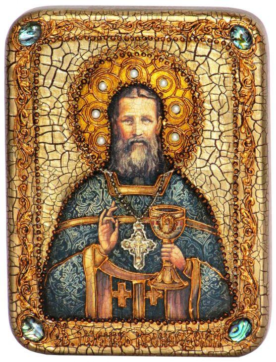 Инкрустированная подарочная икона Святой праведный Иоанн Кронштадтский (15*20 см, Россия) на натуральном мореном дубе в подарочной коробке