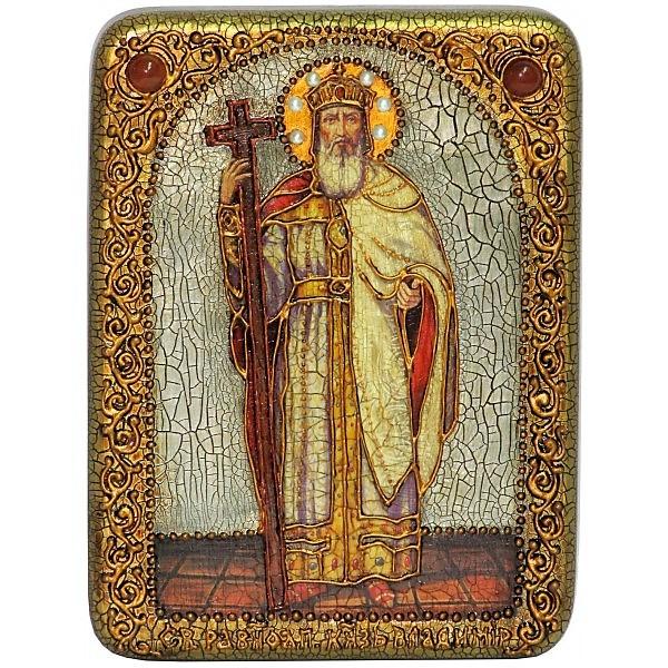 Инкрустированная подарочная икона Святой равноапостольный князь Владимир (15*20 см, Россия) на натуральном мореном дубе в подарочной коробке