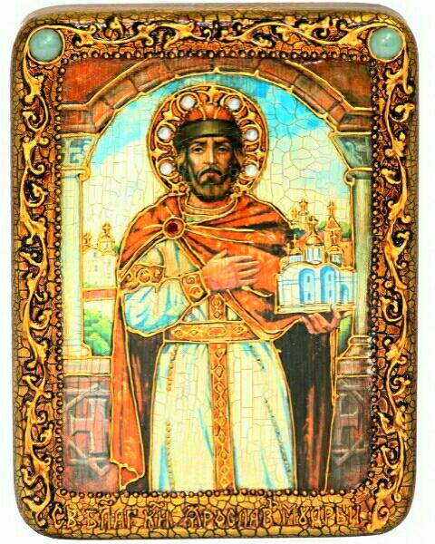 Инкрустированная подарочная икона Святой Благоверный князь Ярослав Мудрый (15*20 см, Россия) на натуральном мореном дубе в подарочной коробке