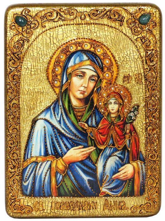 Инкрустированная аналойная икона Святая праведная Анна, мать Пресвятой Богородицы (21*29 см, Россия) на натуральном мореном дубе в подарочной коробке