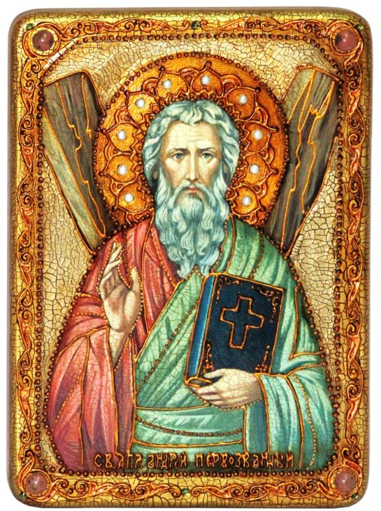 Инкрустированная аналойная икона Святой апостол Андрей Первозванный (21*29 см, Россия) на натуральном мореном дубе в подарочной коробке