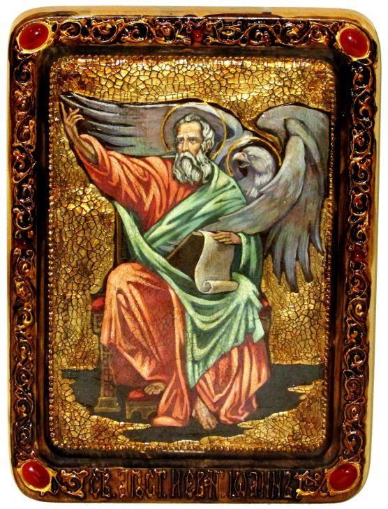 Инкрустированная Живописная икона Святой апостол и евангелист Иоанн Богослов (21*29 см, Россия) на натуральном мореном дубе в подарочной коробке