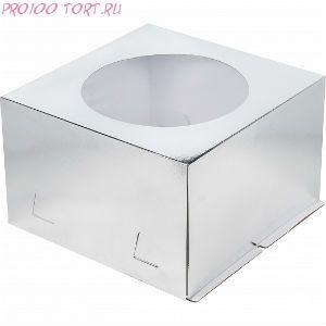 Коробка для торта с окном 260х260х180 серебро