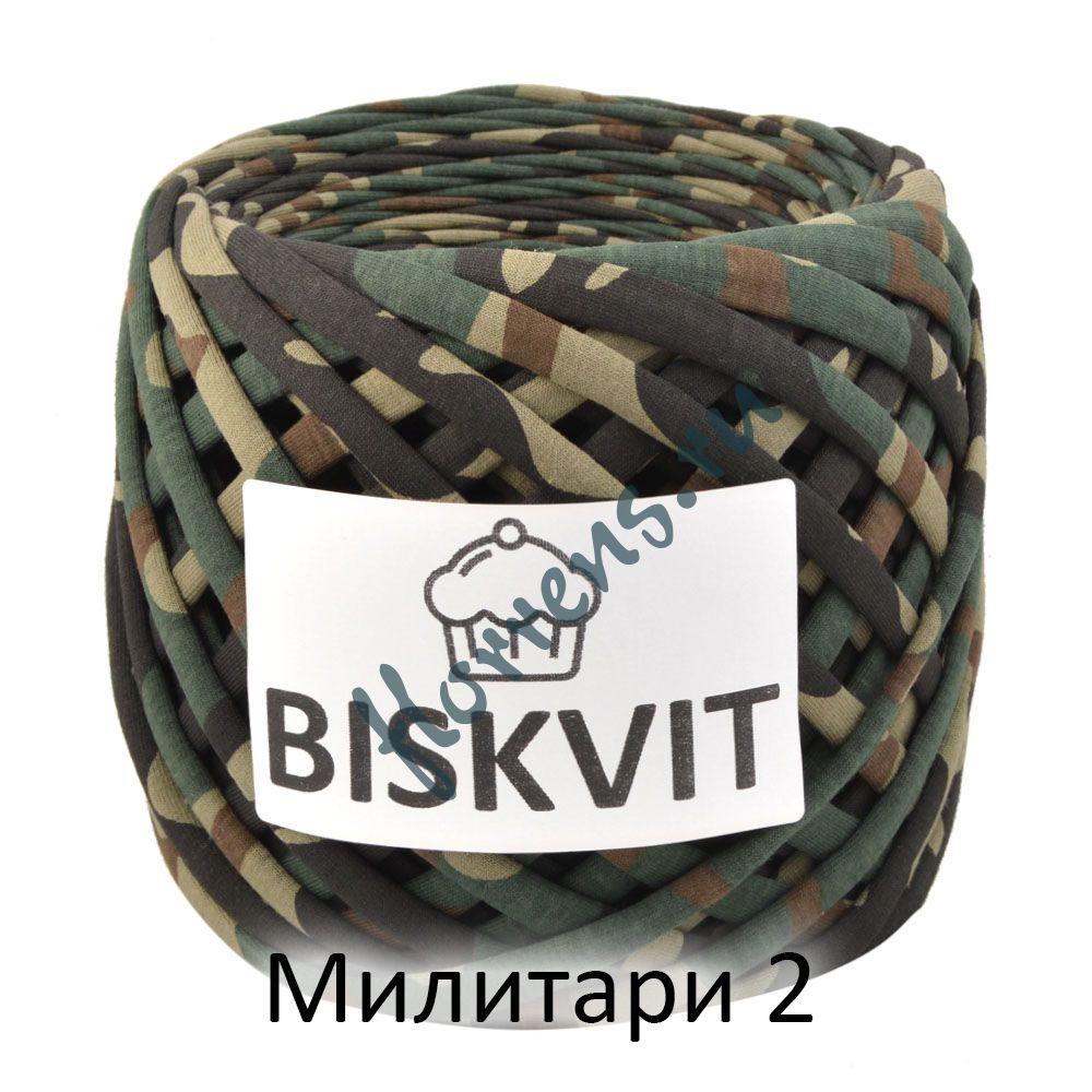 Трикотажная пряжа Biskvit / Милитари2