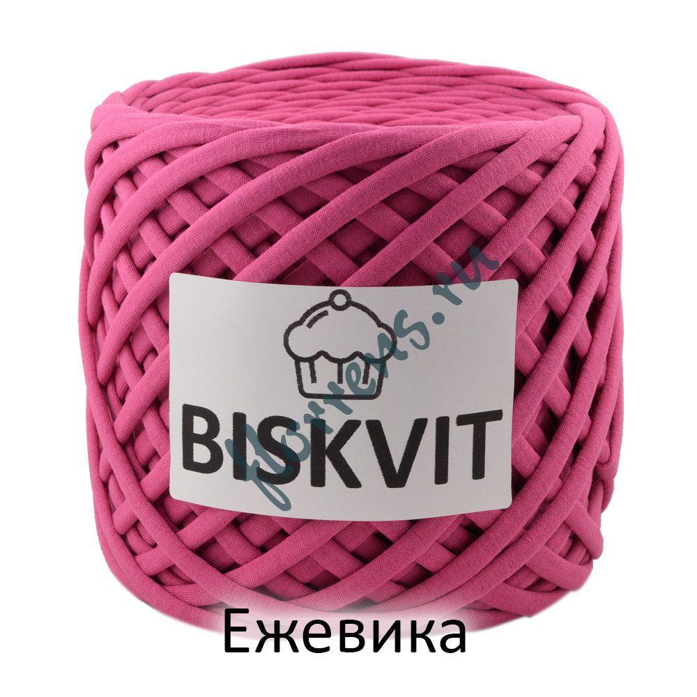 Трикотажная пряжа Biskvit / Ежевика