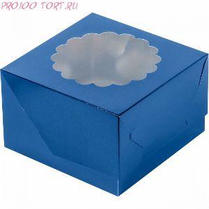 Коробка для капкейков, маффинов 4шт 160х160х110 синяя с окном /50/