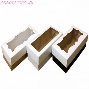 Коробка для пирожных, кондитерской продукции с прямоугольным окошком 210х100х55 белая/серебро /50/