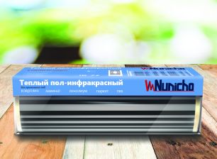 Комплект инфракрасного пленочного пола NUNICHO 4 м2 (880 Вт)