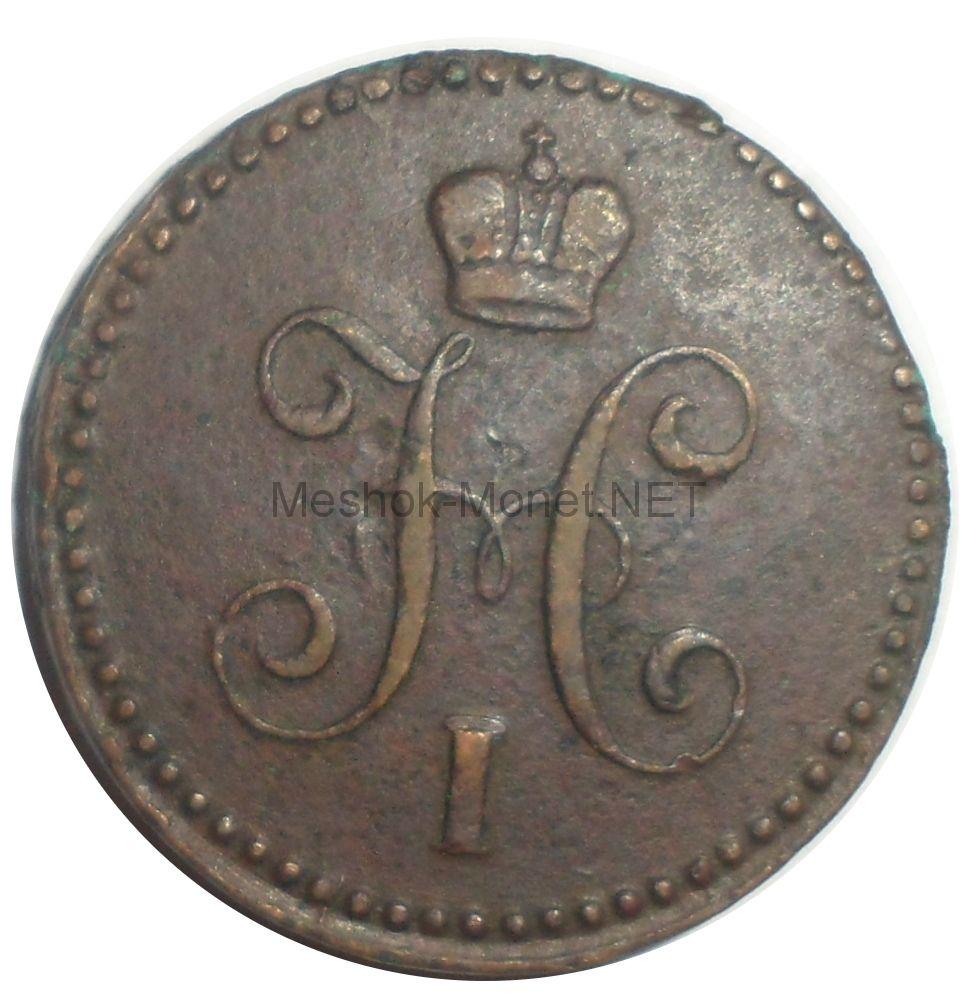 1 копейка 1844 года ЕМ # 1