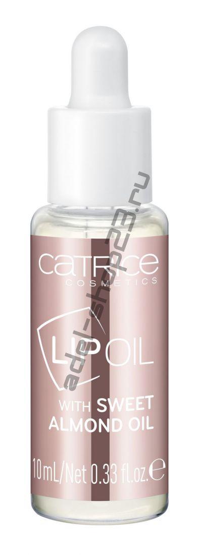 Catrice - Масло для губ Lip Oil