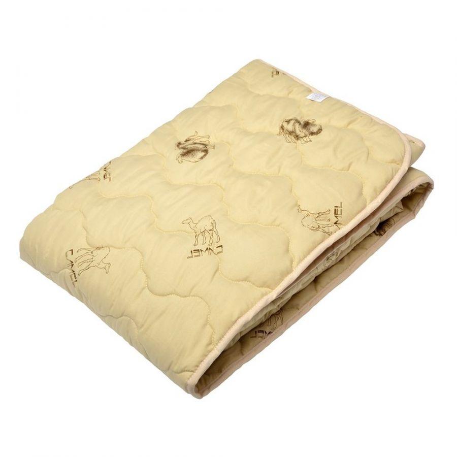 """Одеяло """"Верблюд"""" термофиксированное распродажа"""