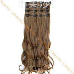 Искусственные волнистые термостойкие волосы на заколках №006A (55 см) - 7 прядей, 100 гр.