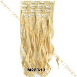 Искусственные волнистые термостойкие волосы на заколках №M022/613 (55 см) - 7 прядей, 100 гр.