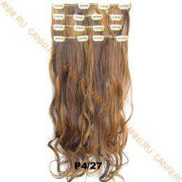 Искусственные волнистые термостойкие волосы на заколках №P004/27 (55 см) - 7 прядей, 100 гр.