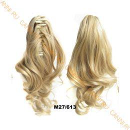 Искусственные термостойкие волосы на зажиме волнистые №M027/613 (40 см) -  90 гр.