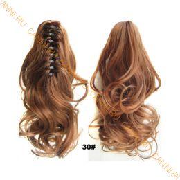 Искусственные термостойкие волосы на зажиме волнистые №030 (40 см) -  90 гр.