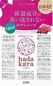 Lion Hadakara Увлажняющее жидкое мыло для тела с ароматом розы и сочных красных ягод запасной блок 360 мл