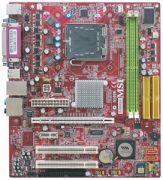 Мат.плата Lga775 (чипсет P4M900,mATX, 2 слота DDR2) MSI P4M900M2-L