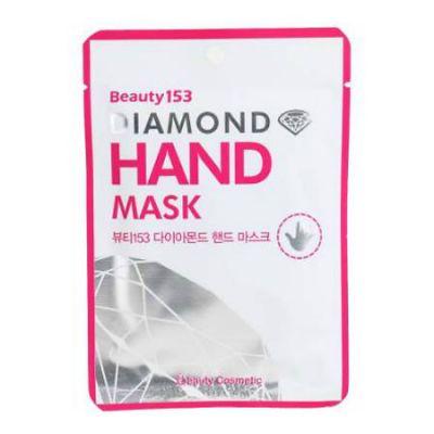 Маска-перчатки для рук BEAUUGREEN Beauty153 Diamond Hand Mask 7гр*2