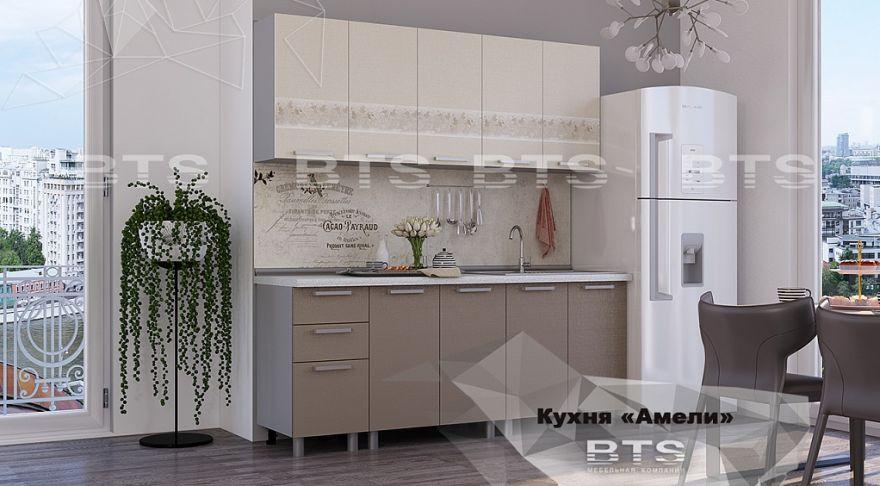 """Кухня """"Амели"""" 2.0 МЕТРА БТС"""