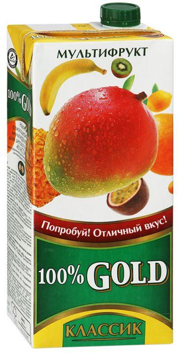 Напиток сок.100% Gold Классик 0,95л Мультифрукт