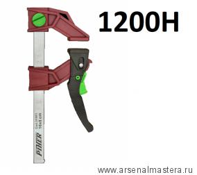 Быстрозажимная  экстрасильная струбцина с трещоточным механизмом Piher Pal Light 16х8см, усилие до 1200Н  30901 М00016048