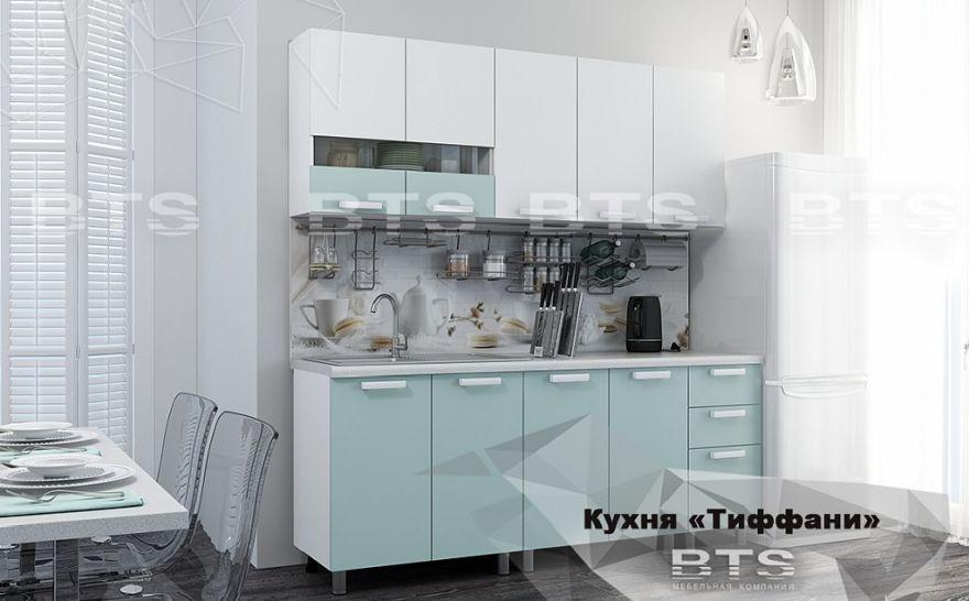 """Кухня """"Тиффани"""" 2.0 МЕТРА БТС"""