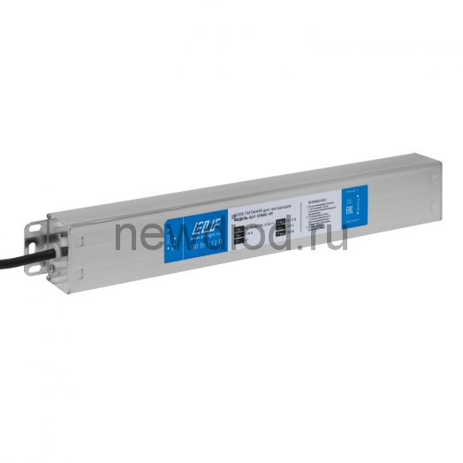 Блок питания герметичный компактный  ELF, 12В, 150Вт, металл, IP67
