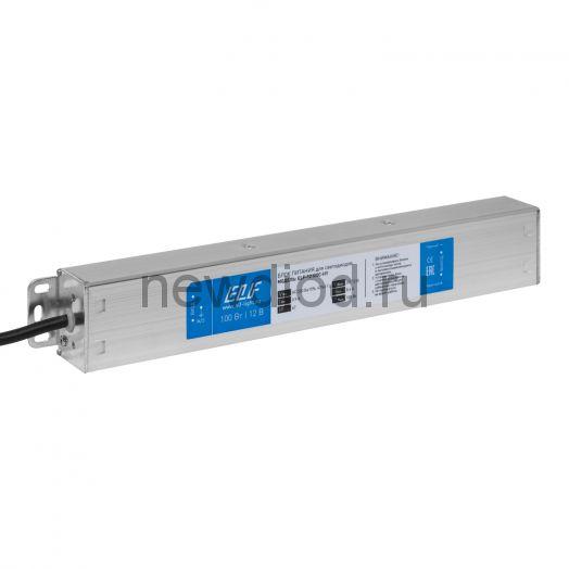 Блок питания герметичный компактный  ELF, 12В, 100Вт, металл, IP67