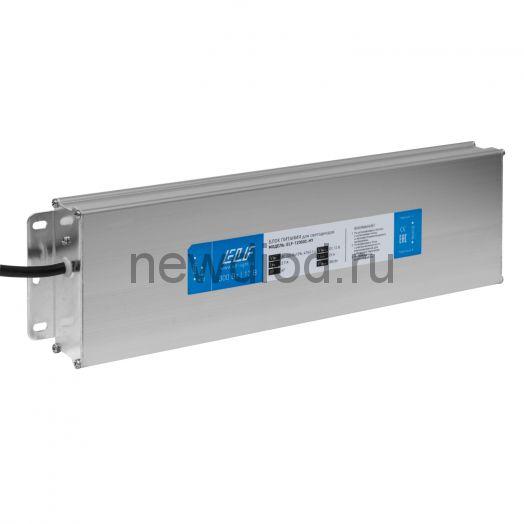 Блок питания герметичный компактный  ELF, 12В, 300Вт, металл, IP67