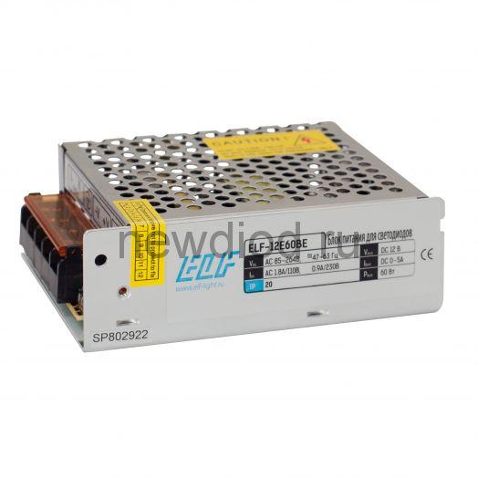 Блок питания интерьерный ELF, 12В, 60Вт, компактный металлический перфорированный корпус