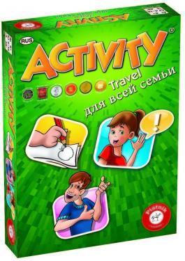 Активити: Для всей семьи, компактная версия