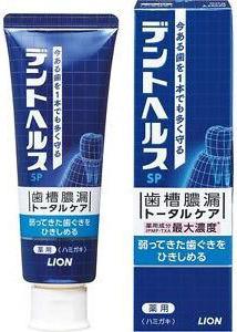 Lion Dent Health SP Зубная паста для профилактики пародонтоза, кровоточивости дёсен и неприятного запаха изо рта 90 г