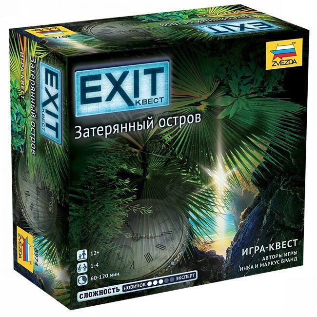 Игра Exit.Затерянный остров