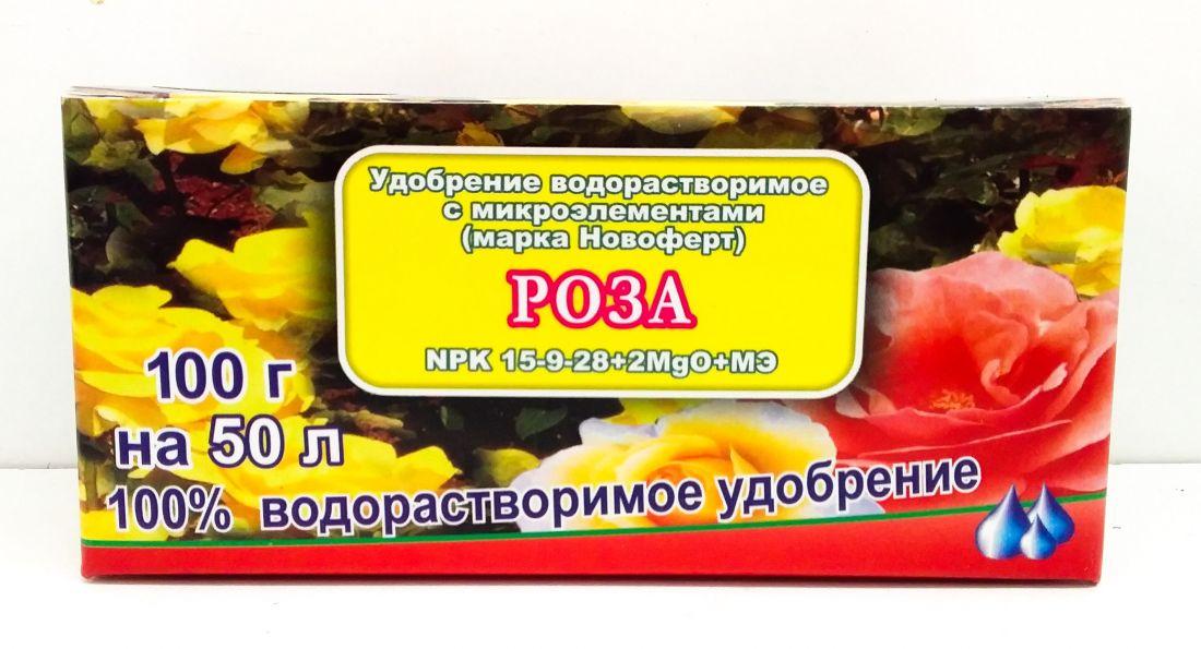 "Удобрение Новоферт ""Роза"""