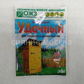 "Биопрепарат ""Удачный"", 30 гр."