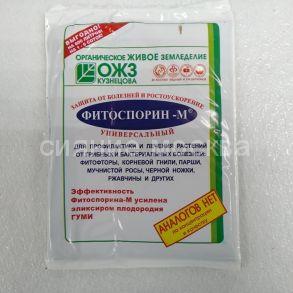 Фитоспорин–М Универсальный, паста, 200 г