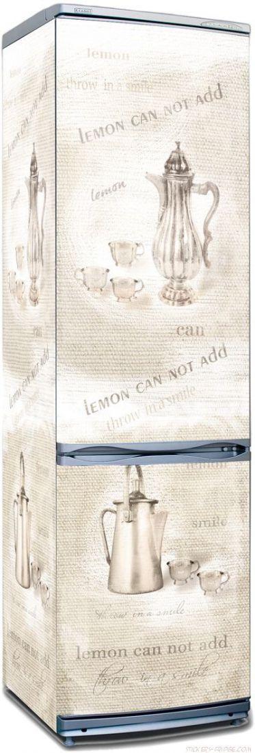 наклейка на холодильник  - Лимон можно не добавлять